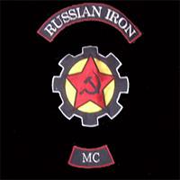 Rusian iron